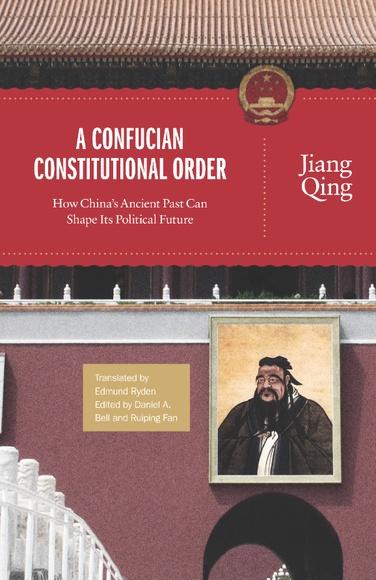 A confucian