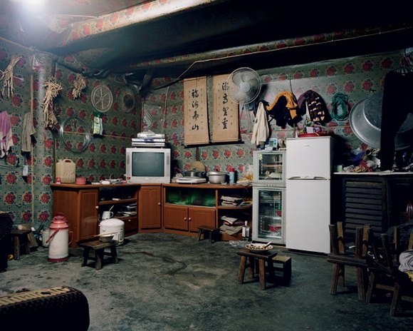 Chinese Homes Interior Images