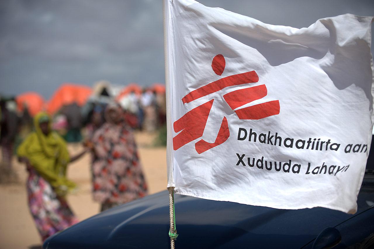 Rajo Camp, Somalia, MSF