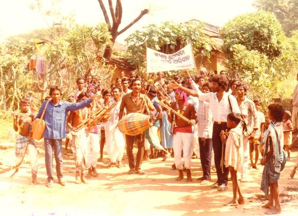 Education For All Campaign-AJSA India,Orissa,Bolangir,Bongomunda